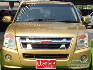 Secondhand ISUZU D-MAX (2006)