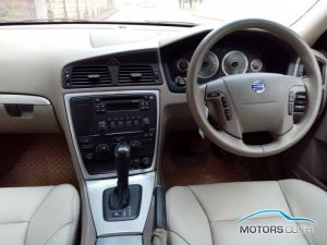 Secondhand VOLVO V70 (2008)