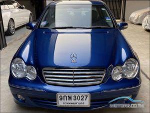 รถมือสอง, รถยนต์มือสอง MERCEDES-BENZ C180 (2006)