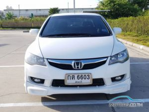 New, Used & Secondhand Cars HONDA CIVIC (2011)
