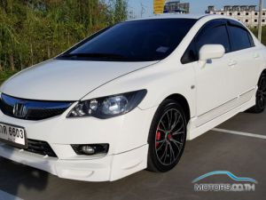 Secondhand HONDA CIVIC (2011)