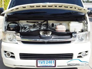 รถใหม่, รถมือสอง TOYOTA COMMUTER (2008)