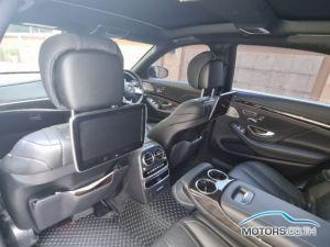 รถมือสอง, รถยนต์มือสอง MERCEDES-BENZ S300 (2014)