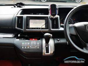 รถใหม่, รถมือสอง HONDA STEPWGN SPADA (2013)